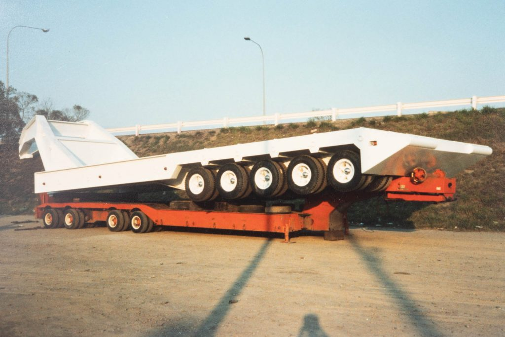 Mine site trailer 1970